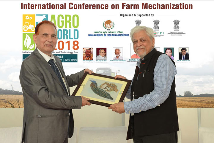 International Conference on Farm Mechanization