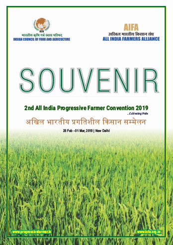 2nd All India Progressive Farmer Convention 2019
